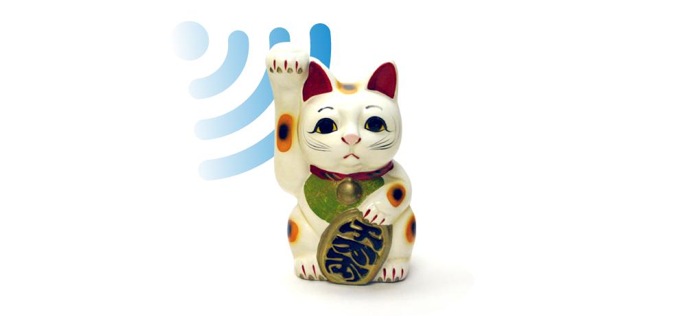 Wi-Fiトップ