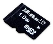 microSDアイキャッチ